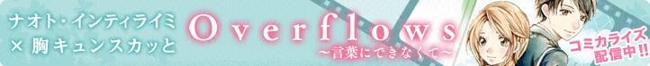 痛快TVスカッとジャパン番組公式サイト