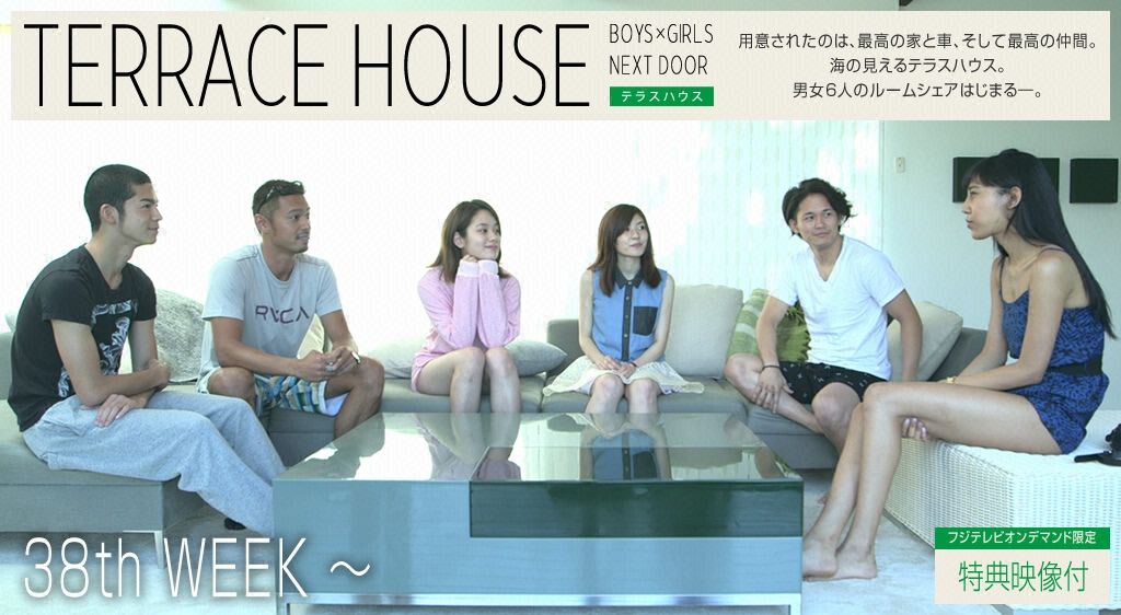 Naver for Terrace house japan cast