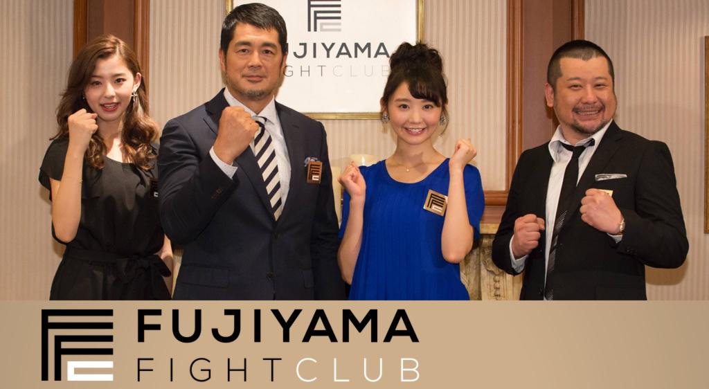 FUJIYAMA FIGHT CLUB