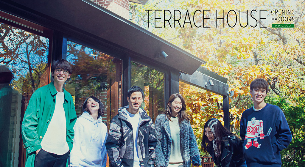 terrace house opening new doors fod