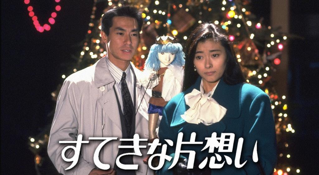 名セリフ&名場面で振り返る平成ドラマ30年史1990年