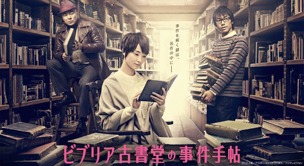 出典i.fod.fujitv.co.jp