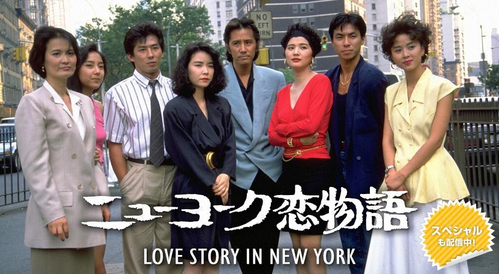名セリフ&名場面で振り返る平成ドラマ30年史1994年