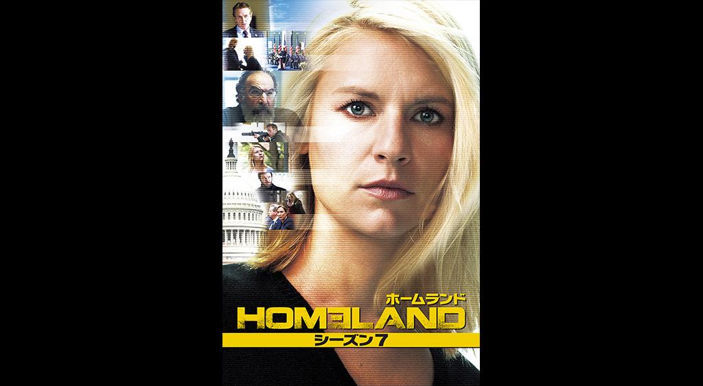 Homeland シーズン7