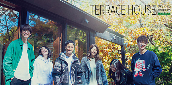 TERRACE HOUSE OPENING NEW DOORS
