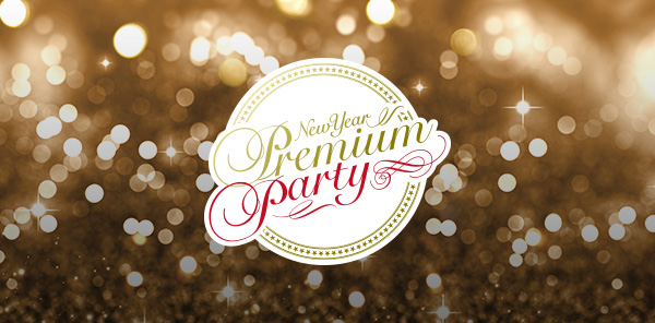 New Year Premium Party2019