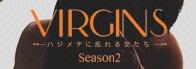 VIRGINS2