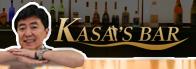 アナマガ「KASAI'S BAR」