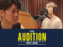 THE AUDITION 2017-2018