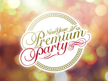 New Year Premium Party2017