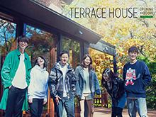 TERRACE HOUSE OPENING NEW DOORS