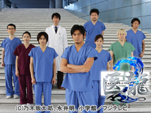 �㗴 Team Medical Dragon2