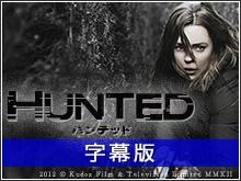 HUNTED (字幕版)