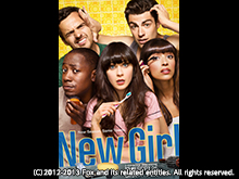 New Girl/ダサかわ女子と三銃士 シーズン2