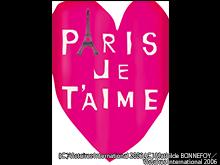 パリ、ジュテームの動画を配信し...