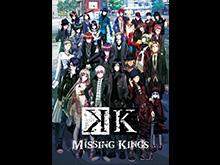 K MISSING KINGS