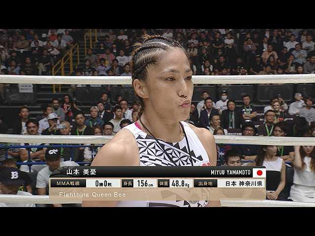 2016/9/25放送 RIZIN FIGHTING WORLD GRAND-PRIX2016…