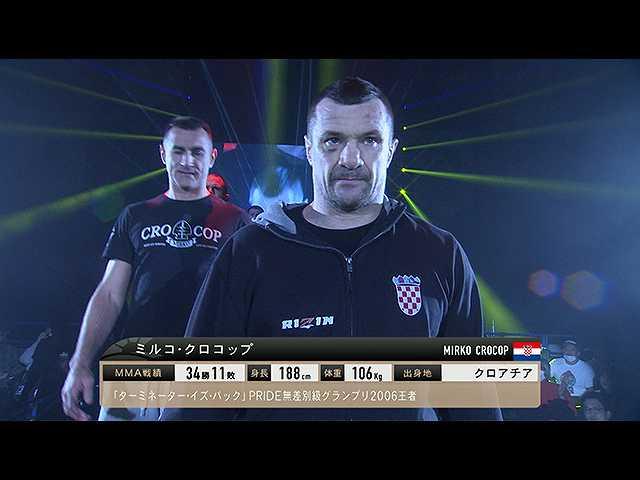 2016/12/31開催 RIZIN FIGHTING WORLD GRAND-PRIX 20…