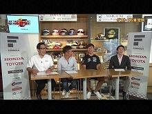 【無料】2016/9/4放送 超速GO音