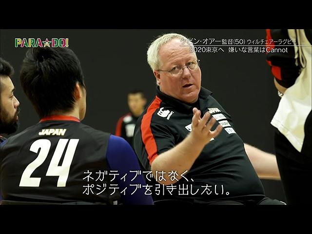 【無料】2018/12/12放送 ケビン・オアー監督(ウィル…