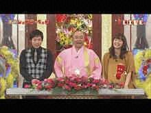 2012/2/18放送 爆生レッドカーペット