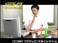 ゲームセンターCX DVD EDITION 1.0