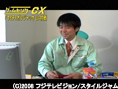 ゲームセンターCX DVD EDITION 4.0