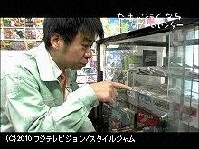 ゲームセンターCX DVD EDITION 12.0