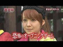 2012/1/8放送  逃走中2012~大江戸シンデレラ~