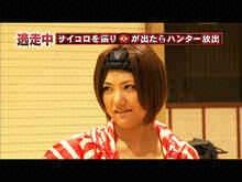 2012/8/28放送 逃走中2012~沈黙の巨大迷宮2~