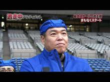 2013/1/6放送 逃走中2013~アルティメット~