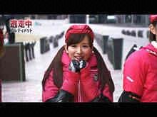 2013/1/13放送 逃走中2013~アルティメット~