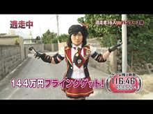 2013/4/14放送 逃走中2013~新浦島太郎物語・玉手箱と…