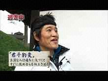2014/1/5放送 逃走中2014~奥様はかぐや姫~