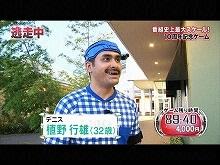 2014/9/28放送 逃走中2014~時空を超える決戦~(前編…