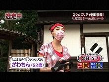 2014/10/5放送 逃走中2014~時空を超える決戦~(後編…
