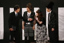 2010/5/26放送 爆笑レッドシアター