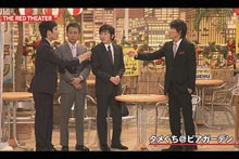 2010/8/4放送 爆笑レッドシアター