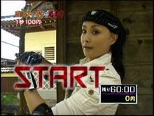2007/6/24,7/1 放送 【逃走中】日光江戸村 前編・後…