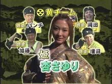 2007/9/2,/9/9 放送 【護衛中】城下町 前編・後編