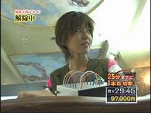 2007/9/16 放送 【解除中】ロックハート城