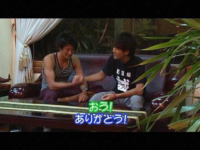 第4話 2012年2月4日放送 ~トクベツ扱い~