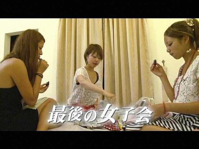 第8話 2012年3月31日放送 ~最後の女子会~