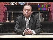 #1 人志松本のすべらない話