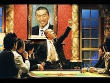 #3 人志松本のすべらない話3