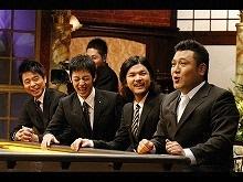 #9 人志松本のすべらない話9