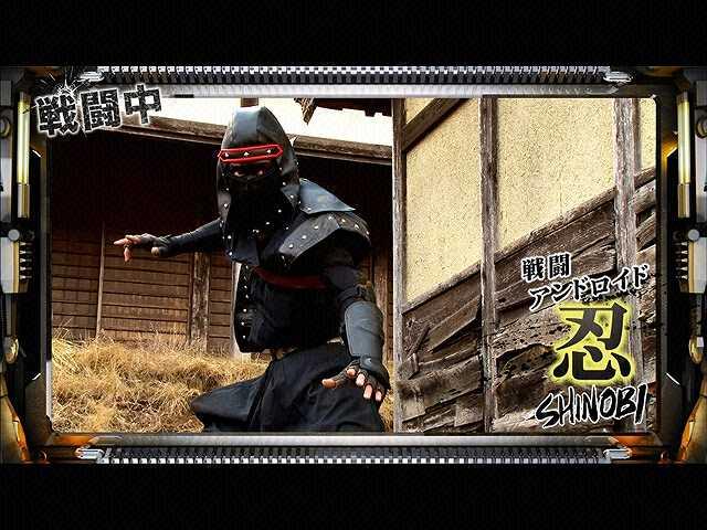 #1 2012年3月31日放送 戦闘中