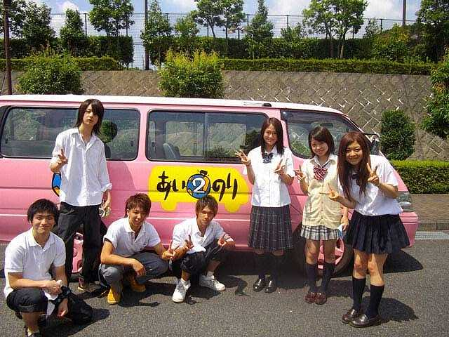 #7 2012年9月1日放送 恋愛林間学校 高校生ひと夏の思…