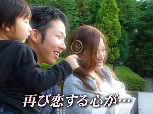 #13 2012年12月1日放送 バツイチ恋愛ツアー 人生、恋…