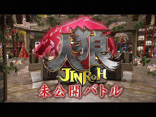【無料】village01 2013/3/27深夜放送 未公開バトル
